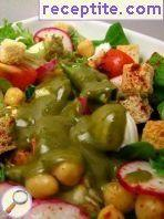 Fantasy Salad with chickpeas