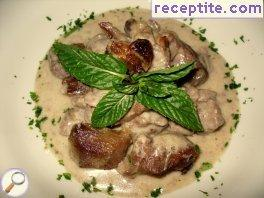 In Lamb with rosemary cream sauce