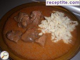 Goulash with pork