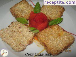 Breaded cheese with sesame