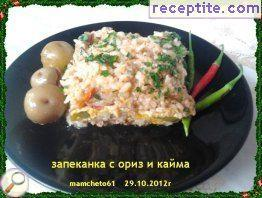 Baked with rice and minced meat