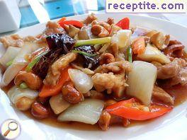 Chicken with cashew nuts (Cashew chicken)