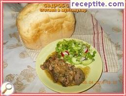 Pork liver with onions (prepared in Multikukar)