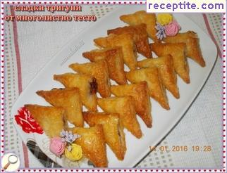 Triguni of puff pastry - sweet