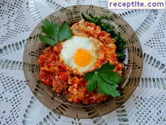 Shakshuka cheese
